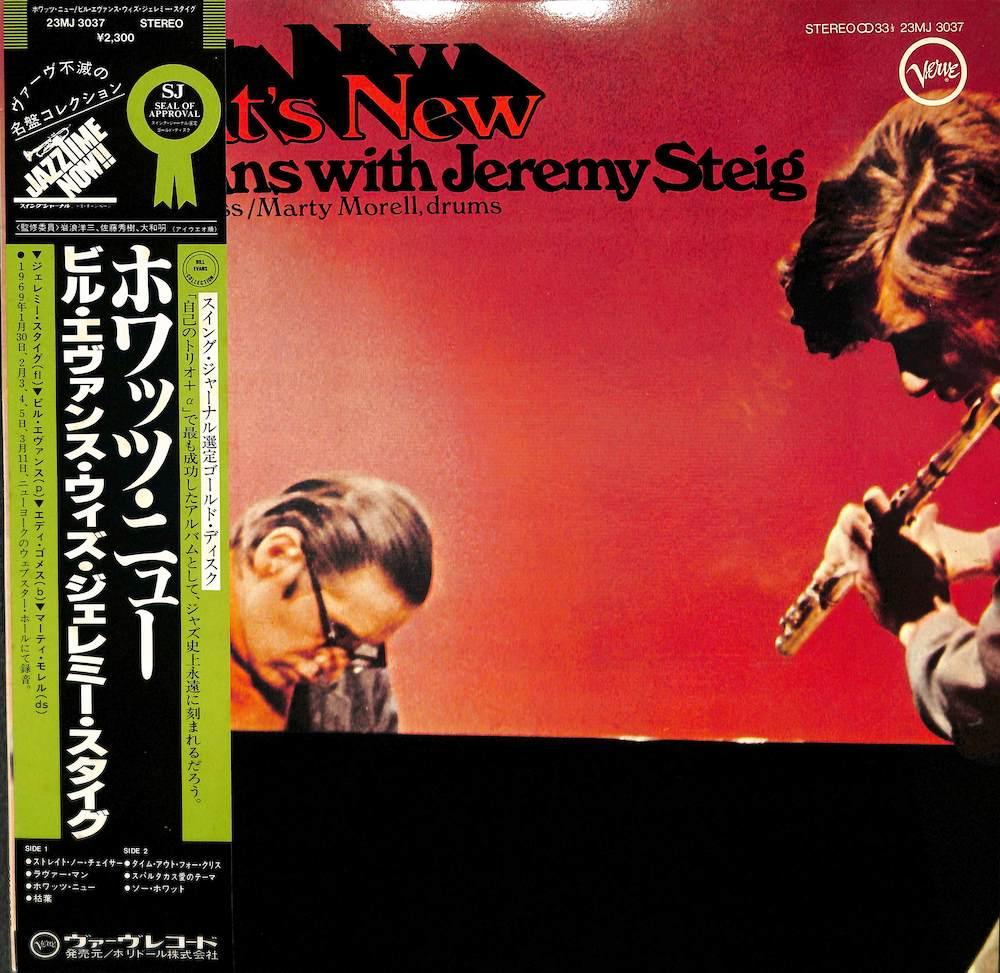 BILL EVANS JEREMY STEIG - What's New - LP