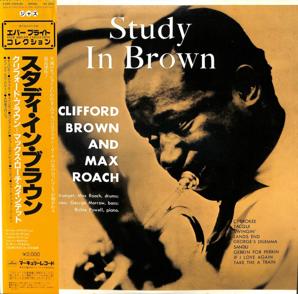 CLIFFORD BROWN MAX ROACH - Study In Brown - 33T