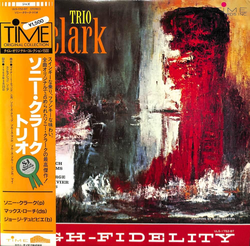SONNY CLARK TRIO - Sonny Clark Trio - LP