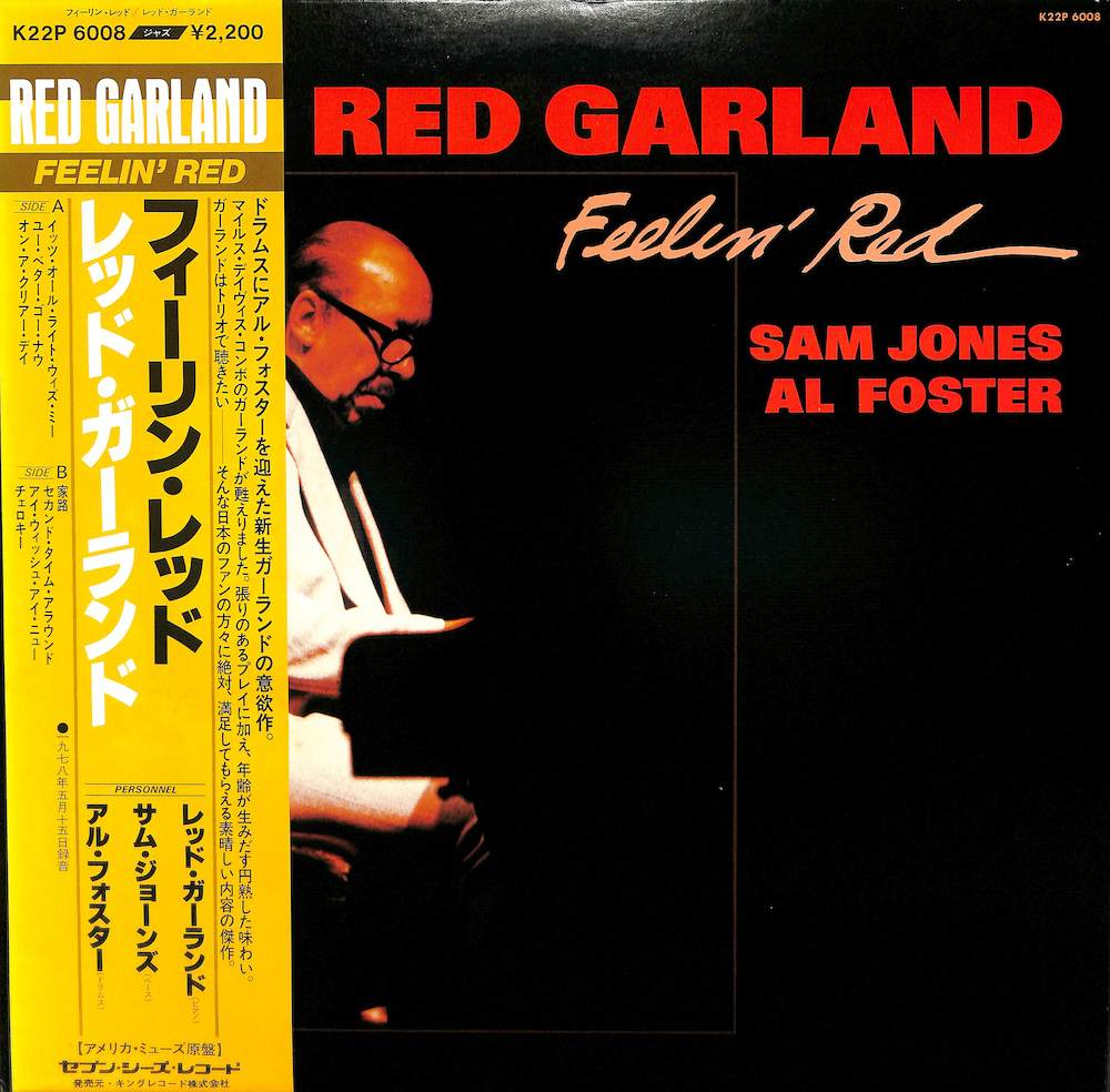 RED GARLAND - Feelin' Red - 33T