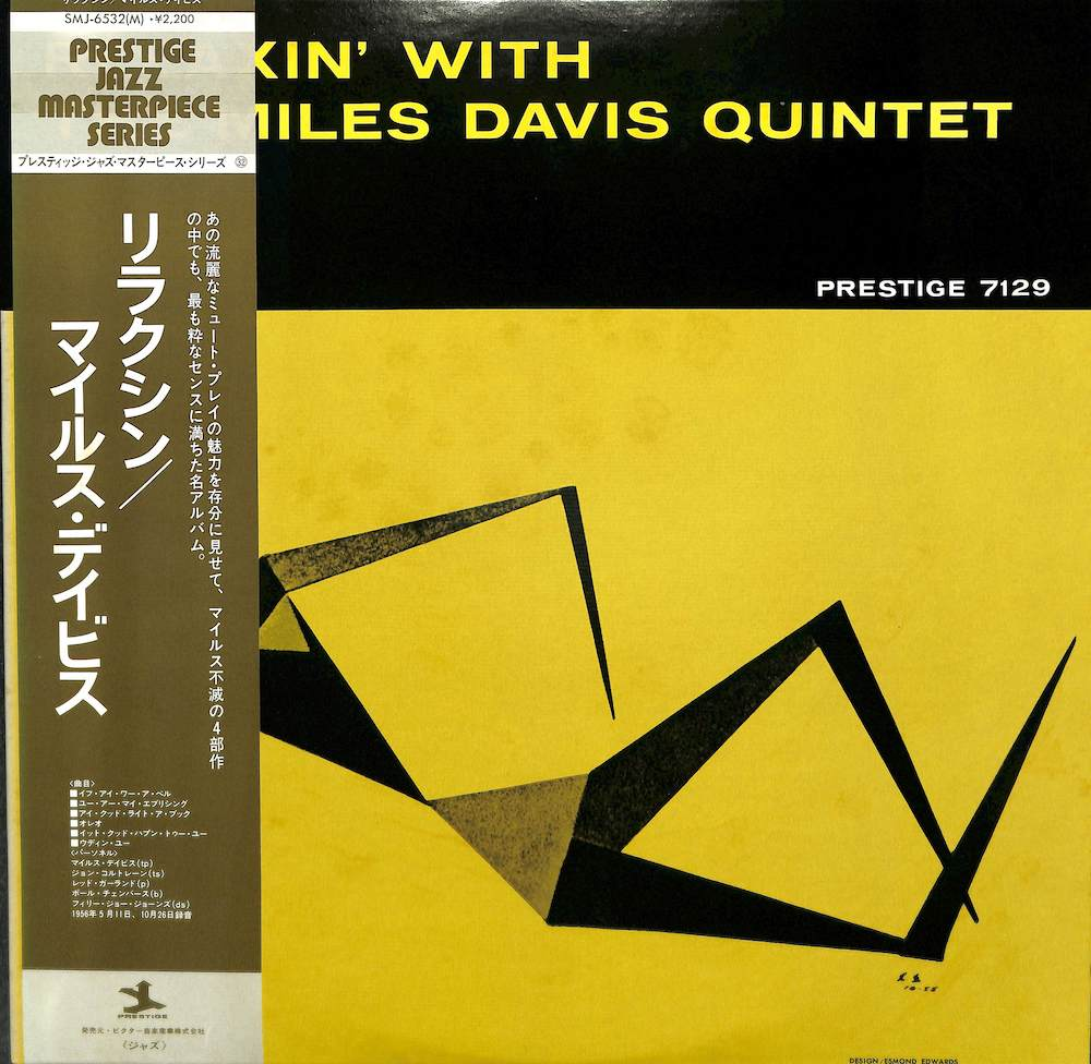 MILES DAVIS QUINTET - Relaxin' With - 33T