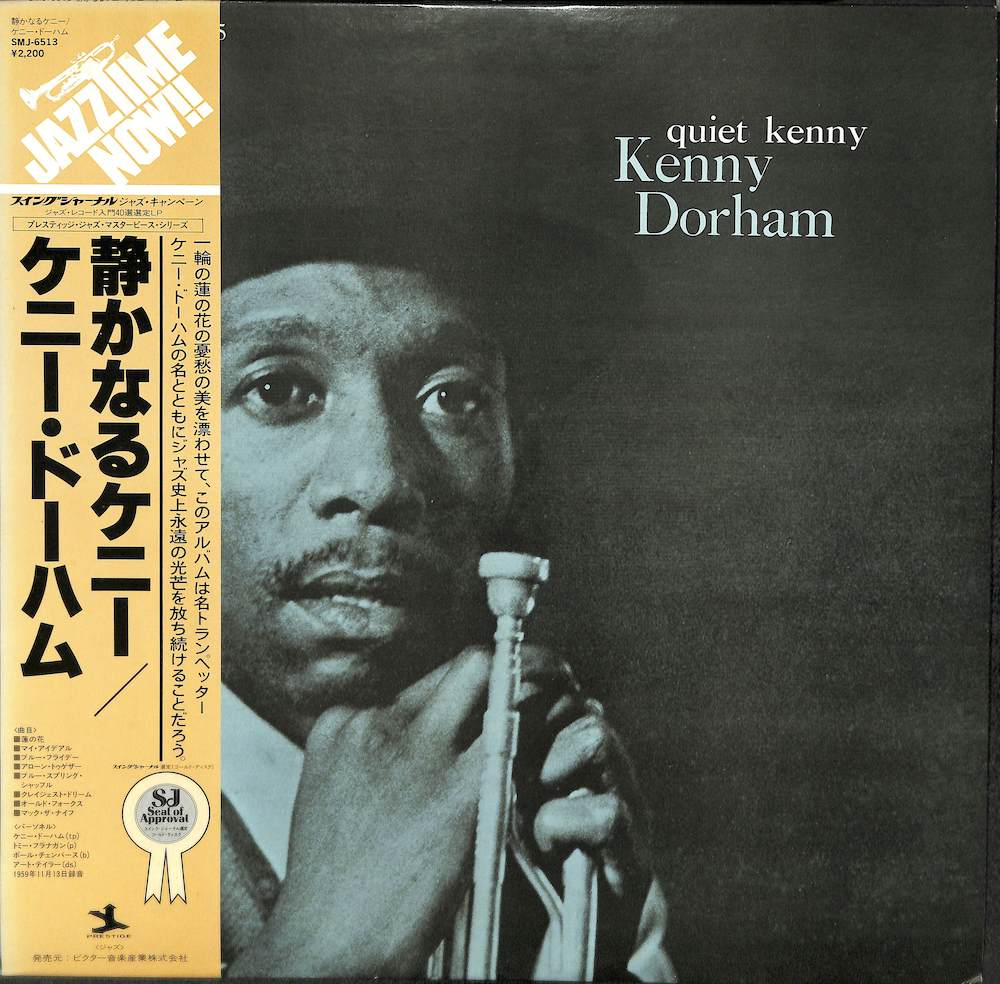 KENNY DORHAM - Quiet Kenny - LP