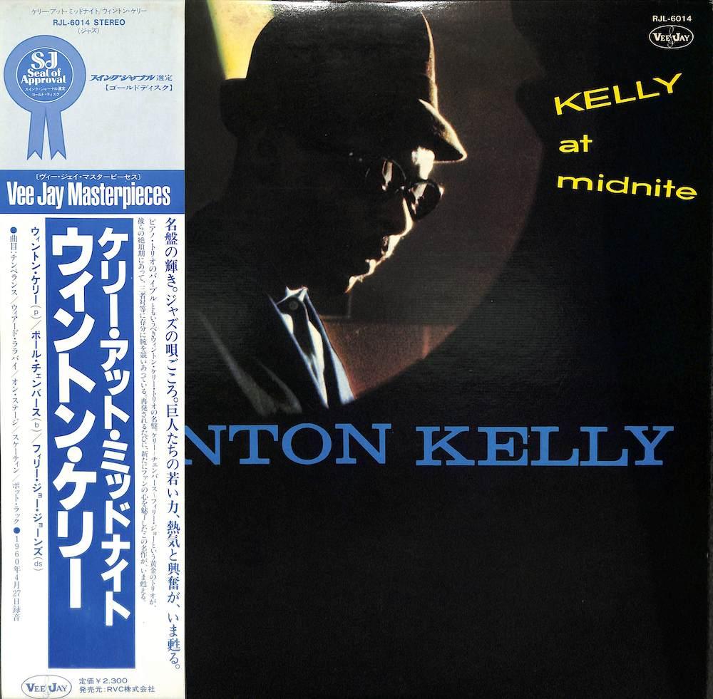 WYNTON KELLY - Kelly At Midnite - LP