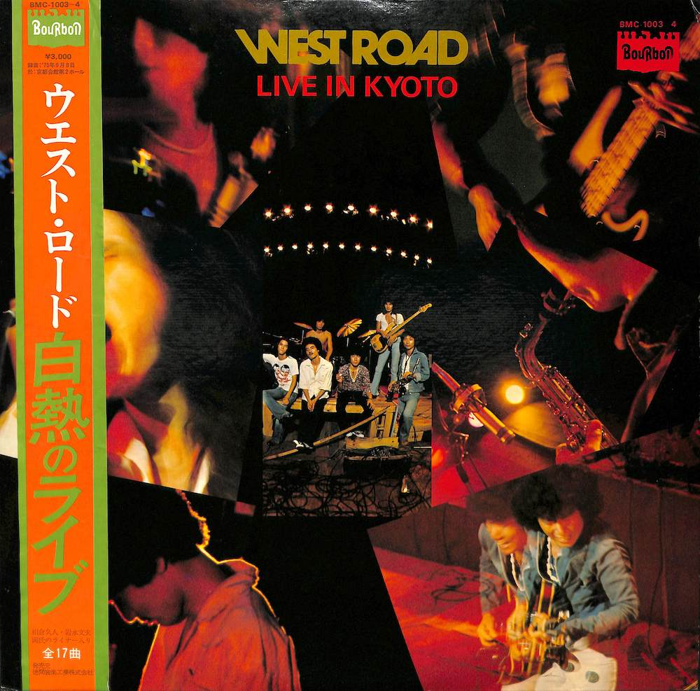 WEST ROAD - Live In Kyoto - 33T