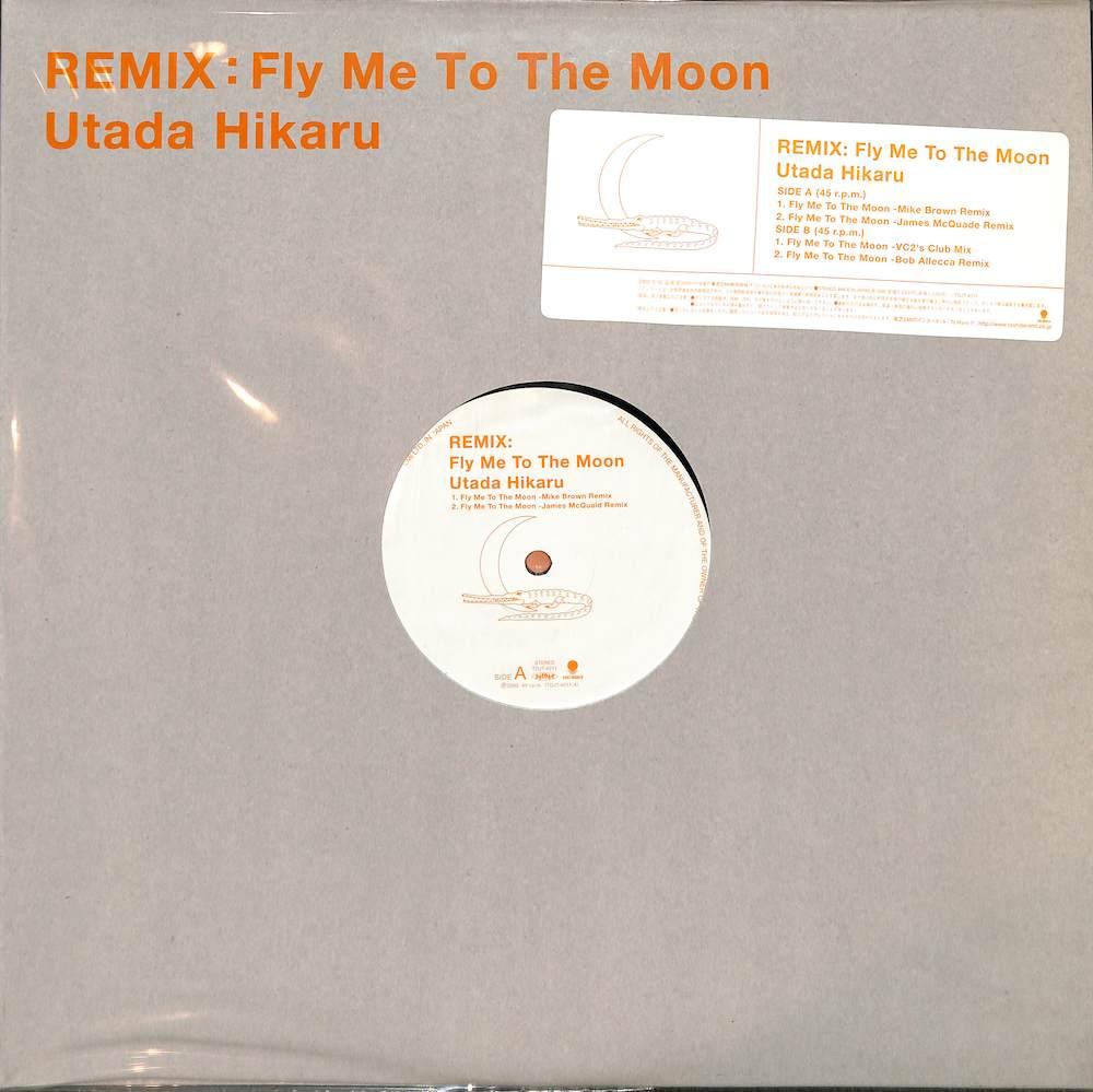 宇多田ヒカル: UTADA HIKARU - Fly Me To The Moon: Remix - Maxi x 1