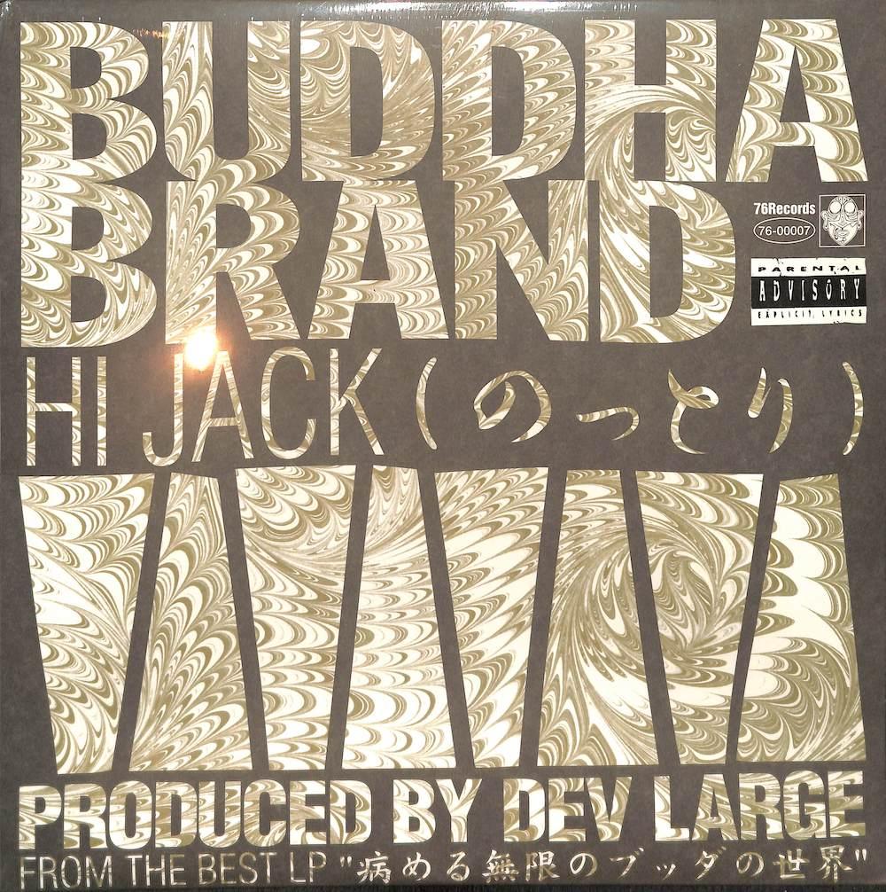 BUDDHA BRAND - Hi Jack (のっとり Nottori) - Maxi x 1