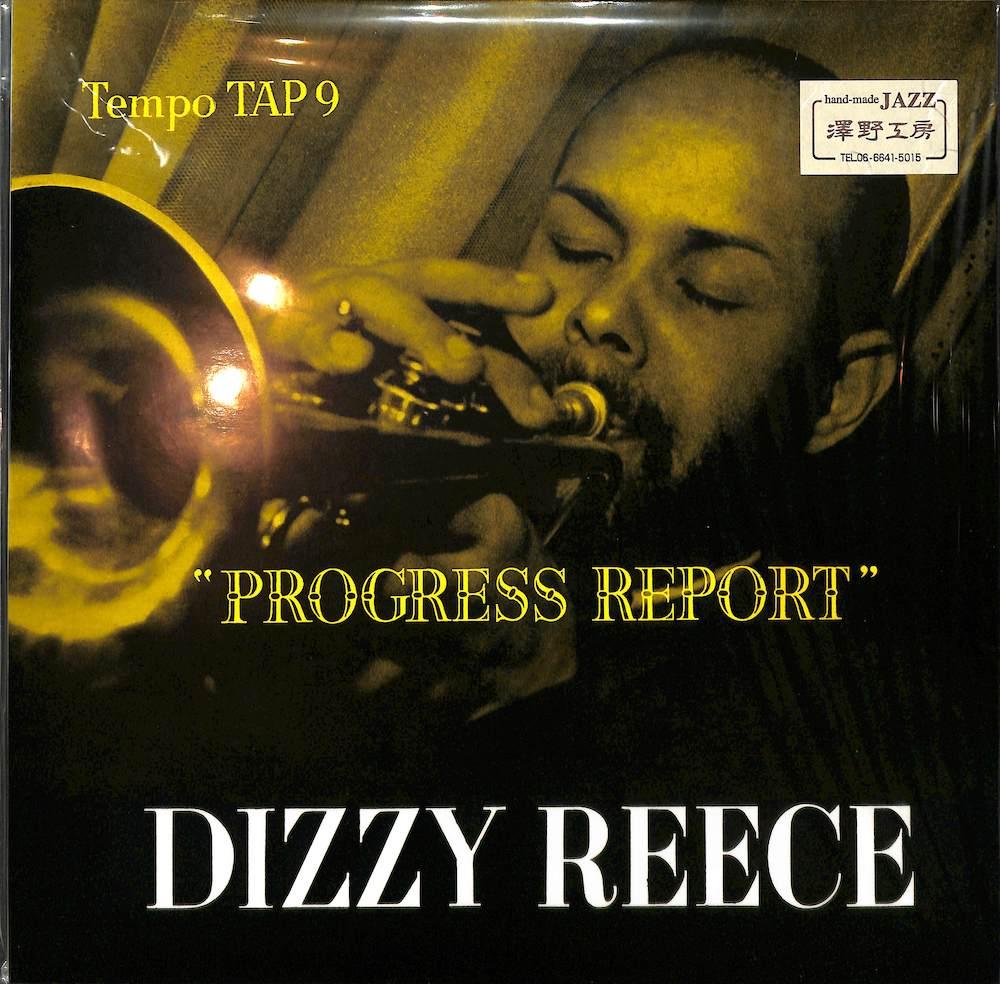 DIZZY REECE - Progress Report - LP